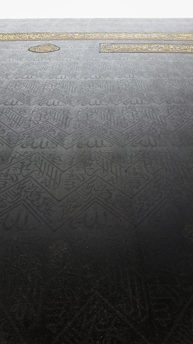 Have You Ever Noticed What's Written on the Black Cover of Kaaba?